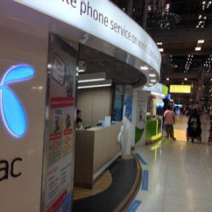 DTAC at Airport