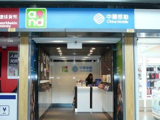International SIM Card in Hong Kong