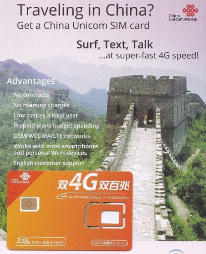 China Unicom SIM Card