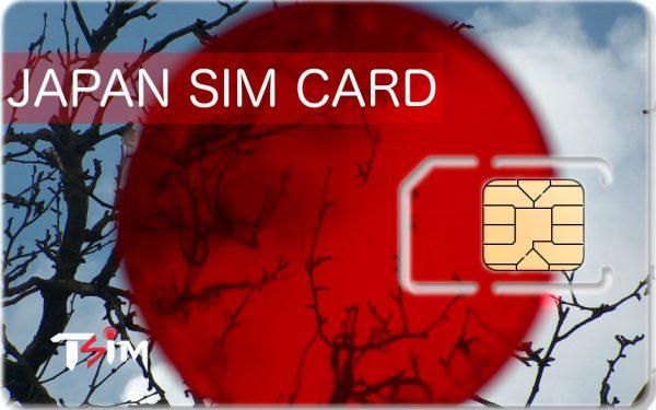 japan-sim-card