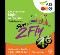 sim_899